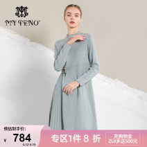 Dress Winter 2020 Greyish green 36/S 38/M 40/L 42/XL 44/2XL 46/3XL longuette singleton  Long sleeves commute Crew neck middle-waisted Solid color Socket A-line skirt routine 35-39 years old Type H My Teno / Martino Splicing VWA341SW0 91% (inclusive) - 95% (inclusive) knitting wool