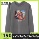Sweater Youth fashion Mark Fairwhale / mark Warfield 165/S 170/M 175/L 180/XL 185/XXL 190/XXXL character Socket routine Crew neck autumn easy leisure time youth tide routine Cotton 84% polyester 16% cotton washing Autumn 2020 80% (inclusive) - 89% (inclusive) Japanese and Korean style