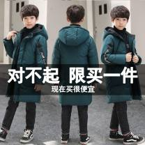Cotton padded jacket male No detachable cap other Banshang 120 suggested height 110cm or so 130 suggested height 120cm or so 140 suggested height 130cm or so 150 suggested height 140cm or so 160 suggested height 150cm or so 170 suggested height 160cm or so thickening Zipper shirt other other other