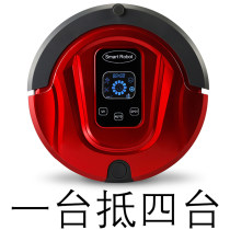 sweeping machine IRON 0.9L 9cm 2000mAh China Red Floor sweeping robot Others Trailing suction yes Mechanical + electronic double layer protection Yes 980-M6 Yes 70-180㎡ Yes Yes Dust identification 980-M6 Other intelligence Hong Kong, Macao and Taiwan