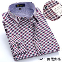 shirt other Paul Jones / Paul Jones Thin money square neck Long sleeves standard Other leisure summer middle age Basic public 2020 houndstooth  Plaid No iron treatment cotton Arrest line Easy to wear