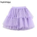 skirt 100cm,110cm,120cm,130cm,140cm,150cm,160cm,165cm Han yumengyi female Polyurethane elastic fiber (spandex) 100% No season skirt princess Solid color Irregular nylon Class B