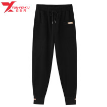 Women's large Spring 2021 black Large L 110-130 Large XL 131-145 large 2XL 146-155 large 3XL 156-170 large 4XL 171-185 large 5XL 186-200 trousers singleton  commute easy moderate Korean version polyester Three dimensional cutting Yunfeixiu 30-34 years old 96% and above Polyester 100% trousers