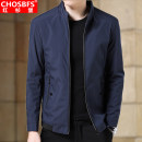 Jacket Chosbfs / Redwood Castle Business gentleman M L XL XXL XXXL routine standard go to work spring HX-1806 Polyester 100% Long sleeves Wear out stand collar Business Casual middle age routine Zipper placket Straight hem No iron treatment Loose cuff Solid color Spring 2020 More than two bags)