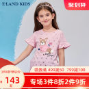 T-shirt Pink E·LAND KIDS 110cm 120cm 130cm 140cm 150cm 160cm 165cm female summer Short sleeve Crew neck leisure time There are models in the real shooting other Cartoon animation Cotton 56.8% polyester 43.2% EKRAB6522A