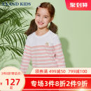 T-shirt E·LAND KIDS 110cm 120cm 130cm 140cm 150cm 160cm 165cm female spring and autumn Long sleeves Crew neck leisure time There are models in the real shooting nothing cotton stripe Cotton 100%