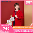 woolen coat gules 110cm 120cm 130cm 140cm 150cm 160cm 165cm female E·LAND KIDS wool There are models in the real shooting nothing lady routine spring and autumn Other 100% Solid color Lapel crew neck EKJWB1121D