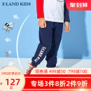 trousers E·LAND KIDS neutral 110cm 120cm 130cm 140cm 150cm 160cm 170cm trousers motion There are models in the real shooting Leather belt middle-waisted Other 100% 6 years old, 7 years old, 8 years old, 9 years old, 10 years old, 11 years old, 12 years old, 13 years old and 14 years old