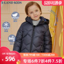 Down Jackets Detachable cap polyester Duck down 90% E·LAND KIDS male 6 years old, 7 years old, 8 years old, 9 years old, 10 years old, 11 years old, 12 years old, 13 years old and 14 years old EKJDA8V02K-321019 have cash less than that is registered in the accounts Zipper shirt
