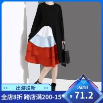 Dress Spring of 2019 Black, blue Average size Mid length dress singleton  Long sleeves street Crew neck Loose waist Solid color Socket One pace skirt routine 25-29 years old stella marina collezione Splicing More than 95% polyester fiber Europe and America