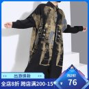 Dress Winter of 2019 Average size Mid length dress singleton  Long sleeves commute stand collar Loose waist Abstract pattern Single breasted Irregular skirt routine 25-29 years old Type A stella marina collezione Korean version