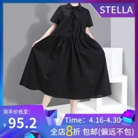 Dress Summer 2020 Black, white Average size longuette singleton  Short sleeve commute stand collar Loose waist Solid color Socket Ruffle Skirt routine 25-29 years old Type A stella marina collezione Korean version Ruffles, stitching, tie dyeing