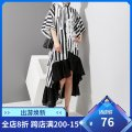 Dress Summer of 2018 black Average size Mid length dress singleton  elbow sleeve commute stand collar Loose waist stripe Single breasted Irregular skirt Bat sleeve 25-29 years old Type A stella marina collezione Chiffon