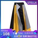 skirt Autumn 2020 Average size Yellow, green Mid length dress commute Natural waist Ruffle Skirt Decor Type A 25-29 years old stella marina collezione Ruffles, pockets, stitching Korean version