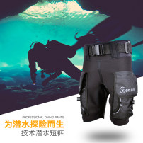 Diving suit Yon Sub YK06 neutral 501-1000 yuan Six hundred black SML diving China Spring of 2018 other yes