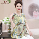 Middle aged and old women's wear Summer of 2018 XL [recommended 100 kg] 2XL [recommended 100-120 kg] 3XL [recommended 120-140 kg] 4XL [recommended 140-160 kg] Red orange green commute T-shirt easy singleton  Decor 40-49 years old Socket thin Crew neck Medium length other TFNPP1811 Tofney Short sleeve