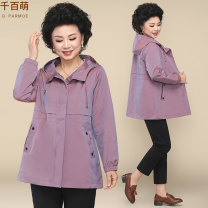 Middle aged and old women's wear Spring 2021 Bean paste dark purple blue L (recommended weight within 110 kg) XL (weight 110-120 kg) 2XL (weight 120-135 kg) 3XL (weight 135-145 kg) 4XL (weight 145-155 kg) 5XL (weight 155-170 kg) fashion Jacket / jacket easy singleton  Solid color 40-49 years old Hood
