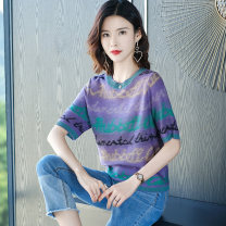 T-shirt Purple, yellow, orange M,L,XL,2XL,3XL Summer 2020 elbow sleeve Crew neck easy have cash less than that is registered in the accounts routine commute other 30% and below Korean version youth Color matching hyz  MSDL20204095 Splice, threaded