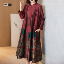 Women's large Autumn 2020 Red and black XL 2XL (for 120-135 kg) 3XL (for 135-150 kg) 4XL (for 150-165 kg) 5XL 6xl Knitwear / cardigan Two piece set commute easy moderate Cardigan Long sleeves Plants and flowers ethnic style Medium length routine T33005 Lady Rui Pure e-commerce (online only)