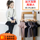 trousers Onos female 80cm,90cm,100cm,110cm,120cm,130cm,140cm,150cm winter trousers Korean version Official pictures Leggings Leather belt middle-waisted Cotton blended fabric Don't open the crotch A121 Class B 2, 3, 4, 6, 7, 8, 9, 10, 11, 12, 13, 14
