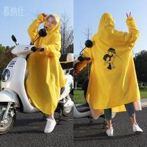 Poncho / raincoat polyester XXXXL adult 1 person routine other Motorcycle / battery car poncho HM-136E Zero point six like a breath of fresh air