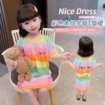 T-shirt Picture color Other / other 80cm,130cm,100cm,90cm,120cm,110cm female summer leisure time cotton stripe Other 100% XIXIJ210058 18 months