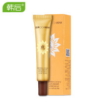 Sunscreen Hanhoo / Han Hou Normal specification Sunscreen yes Hanhoo / Hanhou light and excellent sunscreen SPF30 Sunscreen / Cream All skin types All groups PA+++ whole body 20g 2016 Guozhuang Tezi g2014 0882 December 36 months Light care sunscreen SPF30 / PA+++