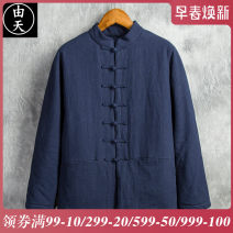 cotton-padded clothes By the day other thickening routine standard Other leisure M11 stand collar middle age Single breasted Chinese style Silk like cotton other Solid color Thread embedding and bag digging Button decoration other hemp Cotton and hemp 90% (inclusive) - 95% (inclusive)