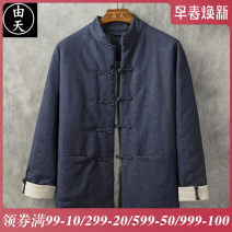 cotton-padded clothes Black, Navy By the day M. L, XL, 2XL, 3XL, 4XL weight 180-195 Jin other thickening routine easy Other leisure M41 Flax 55% cotton 45% stand collar middle age Single breasted Chinese style Silk like cotton Cloth hem Solid color Thread embedding and bag digging Button decoration
