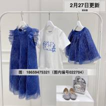 skirt 90cm, 100cm, 110cm, 120cm, 130cm, 140cm, 150cm, 160cm, 165cm, 170cm. The same series of bow hairpins do not support single beat The third batch of white short sleeves was in mid April, and the third batch of blue short skirts was in mid April Other / other female Other 100% No season skirt
