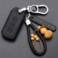 Car key bag Huihuangda [red thread] gourd red rope, [black thread] gourd black rope Split line key bag