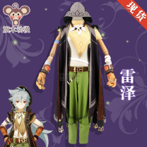 Cosplay men's wear suit goods in stock Flag wood animation Over 14 years old game L,M,S,XL Chinese Mainland Original God