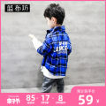 shirt Xcr231206 fashion contrast Plaid Shirt Blue cloth workshop male 110cm 120cm 130cm 140cm 150cm 160cm spring and autumn Long sleeves other other cotton Lapel and pointed collar Other 100% XCR231206 Class B Spring 2020