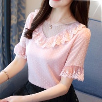 Lace / Chiffon Summer of 2019 White, pink, black [skirt] S,M,L,XL,2XL Short sleeve commute Socket singleton  easy Regular V-neck Solid color pagoda sleeve Flounce, tassel, hollowed out, pleated, pasted cloth, fungus, three-dimensional decoration, mesh, 3D, lace Korean version 96% and above