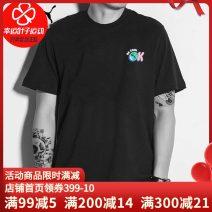 Sports T-shirt Puma / puma 165/88A/XS 170/92A/S 175/96A/M 180/100A/L 185/104A/XL 190/108A/XXL Short sleeve male two hundred and twenty-nine Crew neck 597413-*-** 531335-01 / main drawing 597413-51 599427-51 599427-01 598625-01 532704-01 531307-01 531307-02 routine ventilation Summer 2021 Brand logo