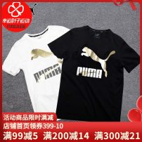Sports T-shirt Puma / puma Short sleeve For men and women one hundred and ninety-nine Crew neck routine Breathable elasticity Summer 2021 Brand logo Sports & Leisure Sports life cotton yes