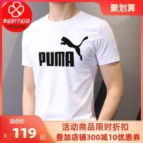 Sports T-shirt Puma / puma 170/92A/S 175/96A/M 180/100A/L 185/104A/XL 190/108A/XXL Short sleeve male Crew neck 844642-02';';\' routine ventilation Summer 2021 Brand logo Sports & Leisure Sports life cotton yes