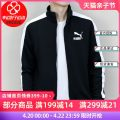 "Sports jacket / jacket Puma / puma male 165/88A/XS 170/92A/S 175/96A/M 180/100A/L 185/104A/XL 190/108A/XXL 195/112A/XXXL 584130-""_ 7y0DA 599331-01 / main drawing 599331-11 530268-01 / T7 slim fit version, a size larger is recommended Autumn 2020 stand collar zipper Sports & Leisure ventilation yes"