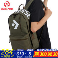 Backpack Converse / converse 10006916-a02 / green 10006916-a02 / black 10007025-a01 / camouflage 10006916-a04 / yellow Reference object For men and women 10006916-A02 Four hundred and sixty-nine Backpack Summer of 2018 yes