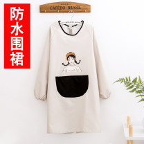 apron Off white, black Sleeve apron waterproof Korean version PVC Personal washing / cleaning / care Average size public no Ruan Meng healing system