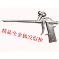 Foam adhesive Fine foam gun foam cleaner general foam gun ordinary silica gel gun Foaming gun Foaming gun