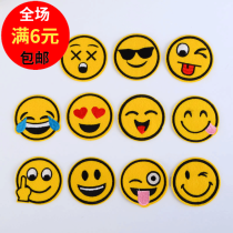 Cloth stickers Expression 1 # expression 2 # expression 3 # expression 4 # expression 5 # expression 6 # expression 8 # expression 9 # expression 10 # expression 11 # expression 12# Qing rang Cartoon animation expression