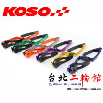 Cap accessories Yellow purple blue orange Kumo Instrument line bracket