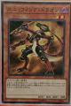 Cartoon card / Pendant / stationery