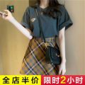 Women's large Summer 2020 Dress Two piece set commute Self cultivation moderate Socket Short sleeve Check solid Korean version Crew neck routine Polyester chloroprene fiber printing and dyeing routine Senwa 18-24 years old Embroidery UltraShort  Cotton 100% Pure e-commerce (online only) Pencil skirt