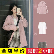 Women's large Autumn 2020 skirt Three piece set commute easy moderate Cardigan Long sleeves Check solid Korean version Polo collar Medium length printing and dyeing bishop sleeve Senwa 18-24 years old Button Short skirt Polyester 95% polyurethane elastic fiber (spandex) 5% Pencil skirt