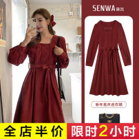 Women's large Spring 2021 5116 black dress-1 [dress 2021 new spring] red dress-1 [spring women's dress 2021 new] black dress-1 [dress women's spring] Dress singleton  commute easy moderate Socket Long sleeves Solid color Korean version other Medium length fold routine E11-24YW8043 Senwa belt other