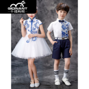 Children's performance clothes neutral Qicinant / Millennium ant Class B sr5lR other Other 100% other 12 months 18 months 2 years 3 years 4 years 5 years 6 years 7 years 8 years 9 years 10 years 11 years 12 years 13 years 14 years 3 months 6 months 9 months Spring 2021 Chinese Mainland princess