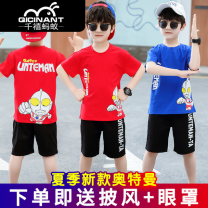 suit Qicinant / Millennium ant neutral summer motion Long sleeve + pants 2 pieces routine There are models in the real shooting Condom No detachable cap Cartoon animation cotton children Learning reward 0jfVN Class B Cotton 95% polyurethane elastic fiber (spandex) 5% Chinese Mainland Shanghai