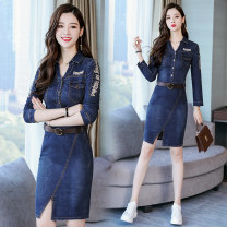 Dress Spring 2021 Picture color S,M,L,XL,2XL longuette singleton  Long sleeves commute Polo collar middle-waisted letter Single breasted One pace skirt routine Others Type H Korean version Embroidery, buttons Denim